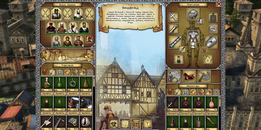 Скриншот Легенды Эйзенвальда Legends of Eisenwald
