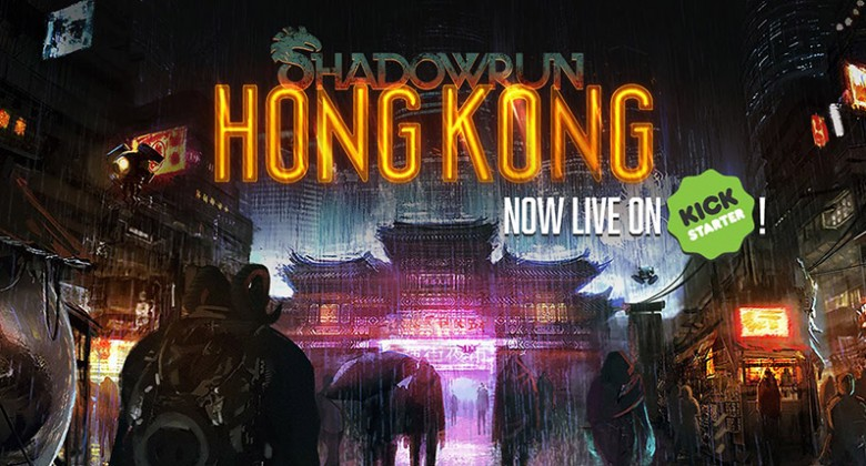 shadowrun-returns-hong-kong