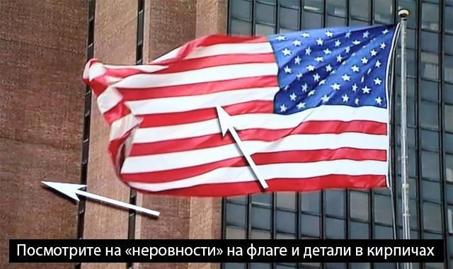 LG PF1500 тест с флагом 1