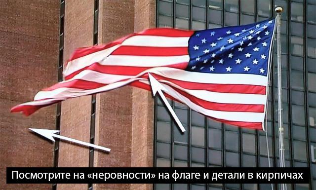 LG PF1500 тест с флагом 2