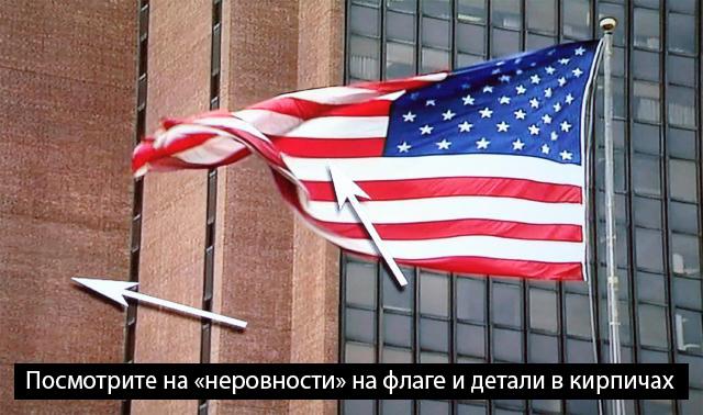 LG PF1500 тест с флагом 3