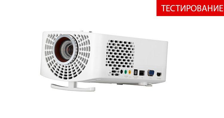 LG PF1500 тестирование видео производительности