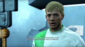 Клейтон Холдрен - учёный, глава Отдела Бионаук