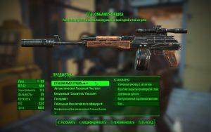Смена названия оружию