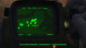 kejt-cait-vash-kompanon-v-fallout-4-screen-1-min