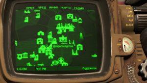 makkredi-maccready-kompanon-v-fallout-4-screen-1-min