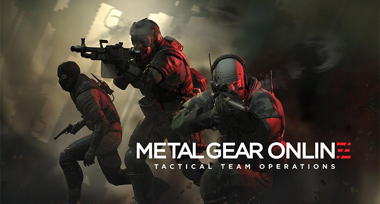 Metal Gear Online studio закрыта