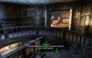 xenkok-hancock-kompanon-v-fallout-4-screen-4