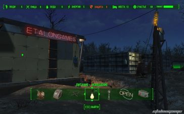 Электричество в Fallout 4
