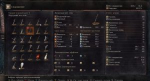 dark-souls-3-boss-dusha-pepla-screen-11_min