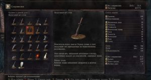 dark-souls-3-boss-dusha-pepla-screen-12_min