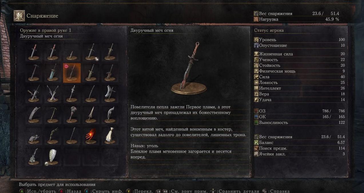 dark-souls-3-boss-dusha-pepla-screen-12_min