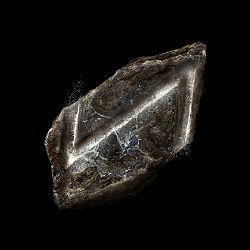 dark-souls-3-torgovcy-vorony-spisok-obmenivaemyx-predmetov-titanite-chunk_min