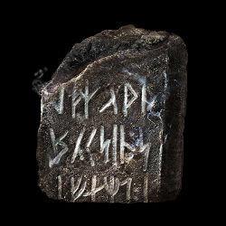dark-souls-3-torgovcy-vorony-spisok-obmenivaemyx-predmetov-titanite-slab_min