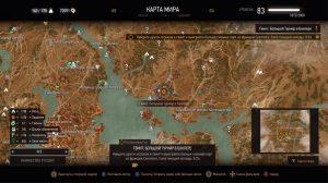 Гвинт: Большой турнир в Боклере на карте