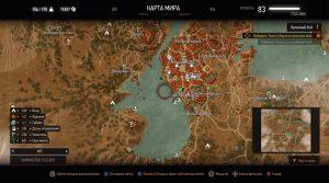 Кровь и Вино - место кулачных боёв на карте