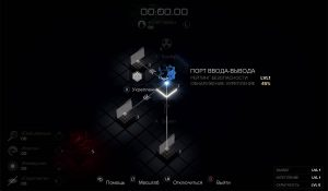 Взлом - миниигра в Deus Ex: Mankind Divided