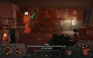 fallout-4-novoe-unikalnoe-oruzhie-nuka-world-13_min