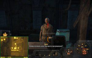 Аарон Корбетт Fallout 4 : Nuka World