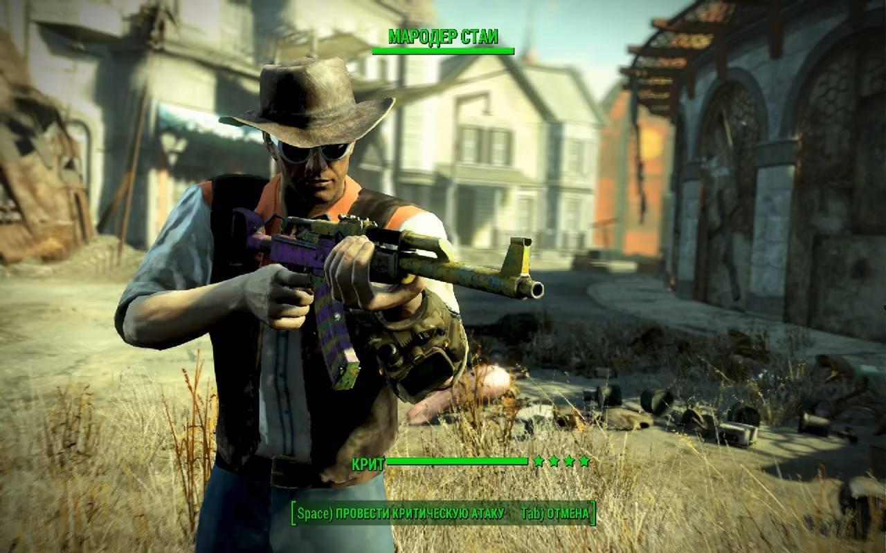 Fallout 4 игровые автоматы проверенные казино бездепозитный бонус