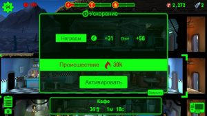 fallout-shelter-interfejs-i-simvoly-5_min