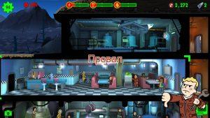 fallout-shelter-interfejs-i-simvoly-6_min