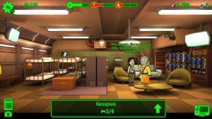 fallout-shelter-interfejs-i-simvoly-7_min
