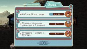 fallout-shelter-pervye-shagi-2_min