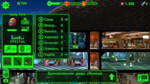 fallout-shelter-zhiteli-1_min