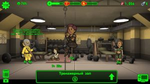 fallout-shelter-zhiteli-2_min