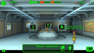 fallout-shelter-zhiteli-6_min