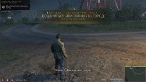"Концовка Mafia 3 ""Покинуть город"""