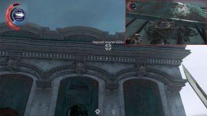 Dishonored 2 Миссия 3. Добрый доктор где найти 3 амулет