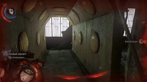 Dishonored 2 Миссия 3. Добрый доктор расположение 4 амулета