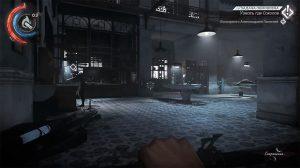 Dishonored 2 Миссия 3. Добрый доктор расположение 5 амулета