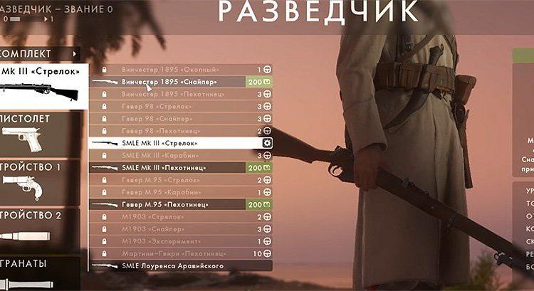 игры чтобы зарабатывать деньги и покупать оружие
