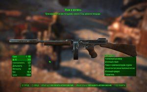 Пистолет-автомат Жми и молись