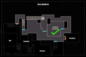 resident-evil-7-klyuch-ot-sekcionnoj-screen-3-min