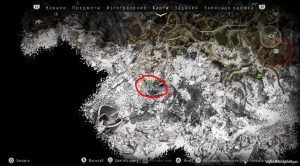 Локация топливного элемента №5