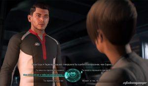 Mass Effect: Andromeda: романтический вариант диалога
