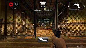 3D игра Dead Trigger 2 на MECOOL M8S Pro