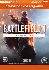 Обложка - Battlefield 1 - Revolution