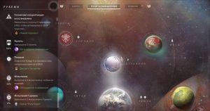 Активности Destiny 2