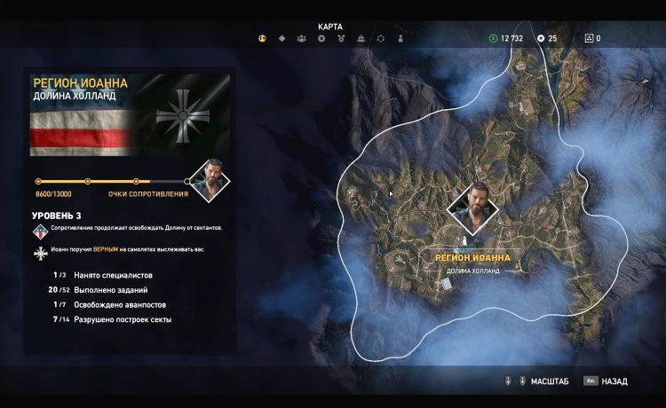 Far cry 5 тайник элеватор Конвейер рольганг