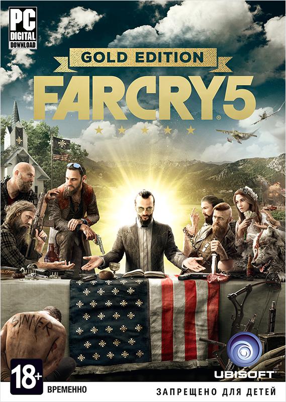 Far Cry 5. Gold Edition [PC, Цифровая версия]