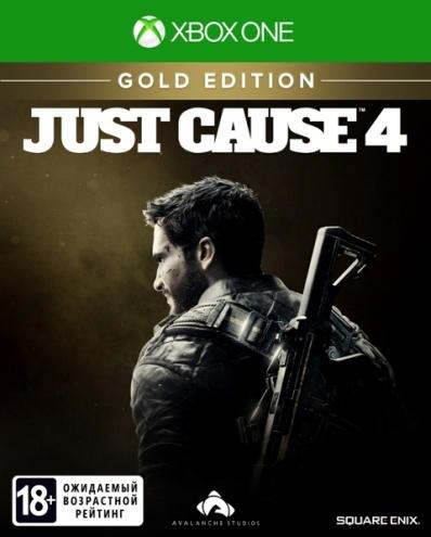 Just Cause 4. Золотое издание [Xbox One]