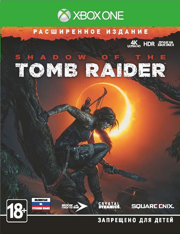 Shadow of the Tomb Raider. Расширенное Издание [Xbox One]
