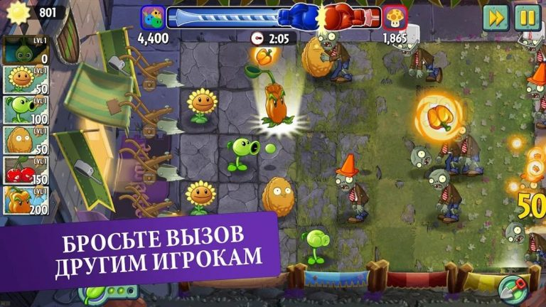 игровой автомат вулкан android