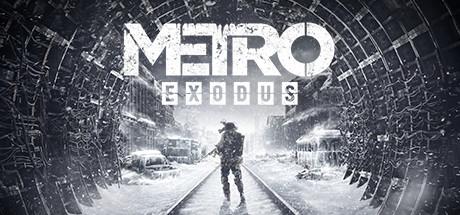 Metro Exodus - Издание первого дня