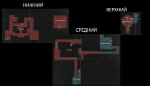Карта подземного комплекса